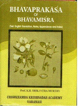 Bhavaprakasa of Bhavamisra (Text, English Translation, Notes, Appendeces and Index), 2 Vols