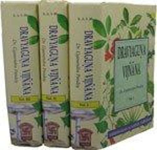9788121800884: Dravyeguna Vijnana: Materia Medica Vegetable Drugs