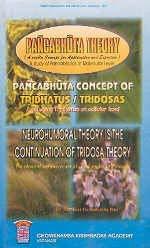 9788121801270: Pancabhuta Theory ; A Viable Concept for Application and Expertise : A Study of Pancabhutas at Molecular Level. Pancabhuta Concept of Tridhatus/Tridosas : A Study of Tridhatus at Cellular Level. Neuro