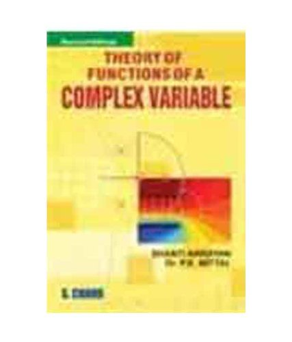 9788121906395: Theory of Functions of a Complex Variable