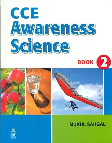 9788121926690: Awareness Science: Bk. 2