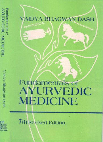 9788122001174: Fundamentals of Ayurvedic Medicine