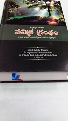 New Testament and Psalms in Telugu O.V.
