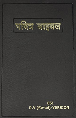 The Holy Bible: Hindi- O.V Re Edited: American Bible Society