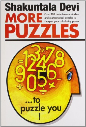 9788122200485: More Puzzles