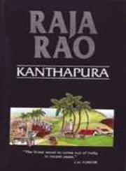 9788122201055: Kanthapura