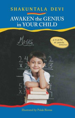 9788122201895: Awaken the Genuis in Your Child