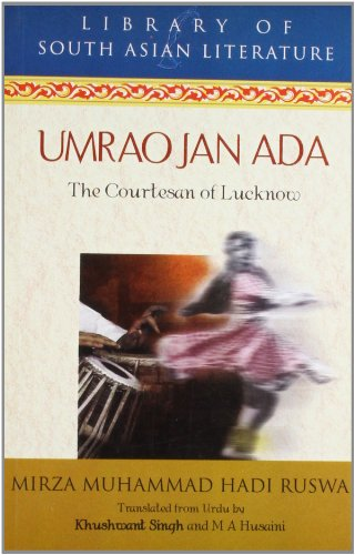 9788122203936: UMRAO JAN ADA: THE COURTESAN OF LUCKNOW