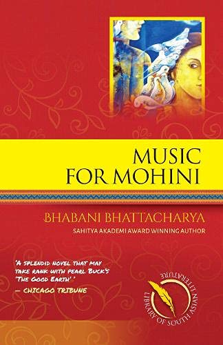 Stock image for Music for Mohini for sale by Majestic Books