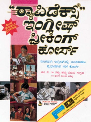 9788122300260: Rapidex English for Kannada Speakers