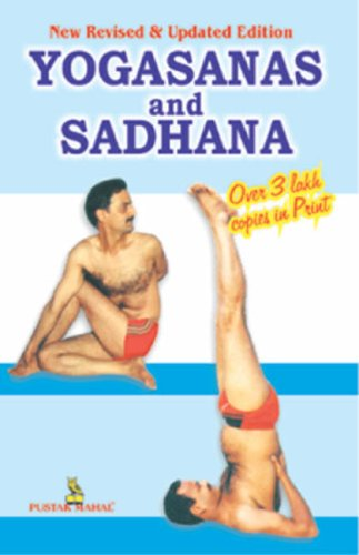 Yogasana & Sadhana: Dr Satpal Grover