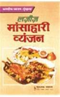 Laziz Mansahari Vyanjan (in Hindi): Sudha Mathur