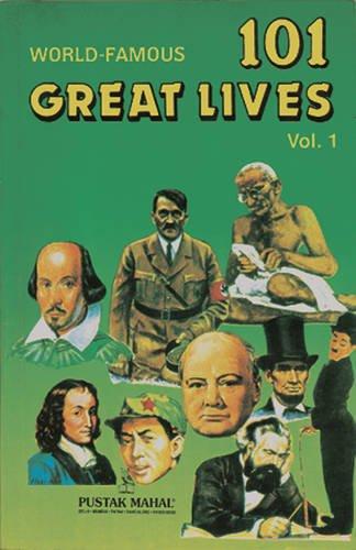 World Famous Great Lives (Vol-1): Ajay Kumar Kothari