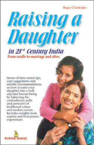Raising a Daughter: Rupta Chatterjee