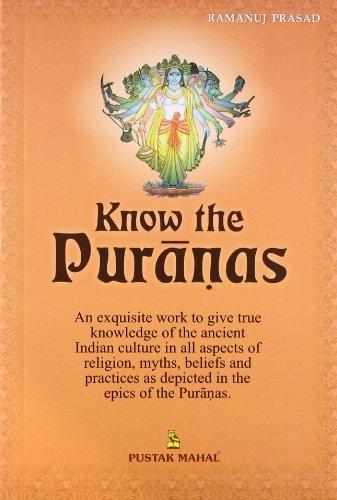 Know the Puranas: Ramanuj Prasad