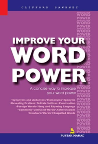 9788122309133: Improve Your Word Power: A Concise Way to Increase Your Word Power