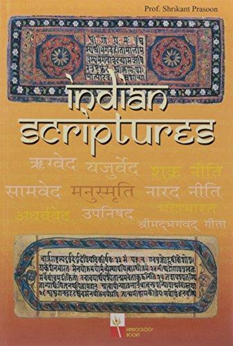 Indian Scriptures: Shrikant Prasoon