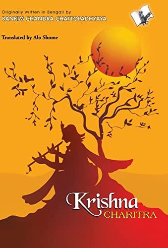 Krishna Charitra: Alo Shome