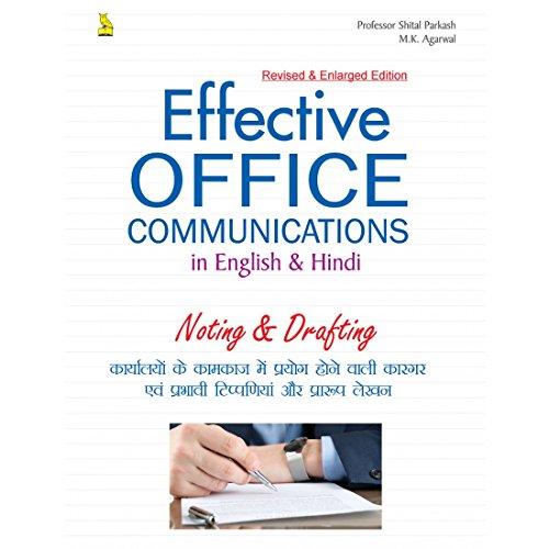 Effective office Communications Noting And Drafting: Shital Parkash, M.K.Agarwal