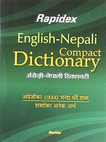 9788122314274: Rapidex English-Nepali Compact Dictionary (Nepali)