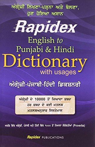 RAPIDEX ENGLISH-PUNJABI-HINDI DICTIONARY (In Punjabi): Pustak Mahal Editorial