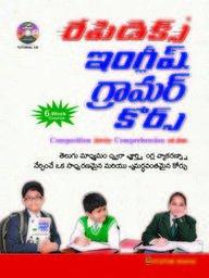Rapidex English Grammer Course (Telugu): T.K.B.Sinha