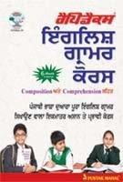 Rapidex English Grammer (Punjabi): T.K.B Sinha
