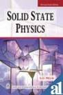 9788122416824: Solid State Physics