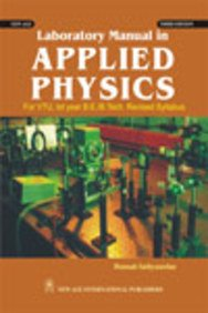 9788122421798: Laboratory Manual in Applied Physics