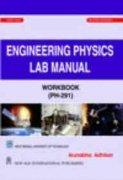Engineering Physics Lab Manual Workbook (Ph-291), Second: Wbut