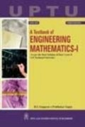 9788122430141: A Textbook Of Engineering Mathematics-I