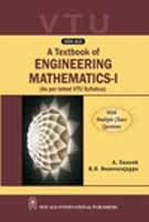 A Textbook of Engineering Mathematics - I: A. Ganesh,K.S. Basavarajappa