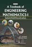 9788122430271: Textbook of Engineering Mathematics: I