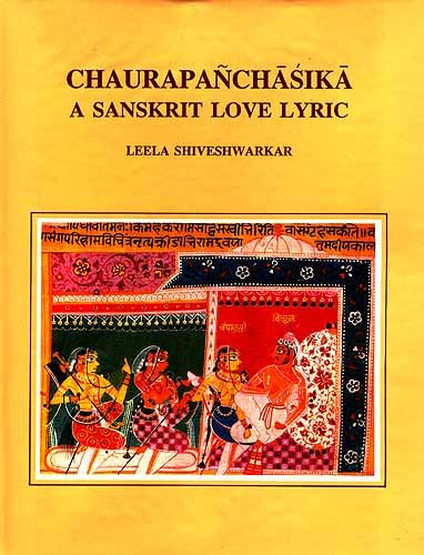 Chaurapan?cha?s?ika?: A Sanskrit love lyric: Leela Shiveshwarkar
