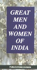 Great Men and Women of India: India, Ministry of