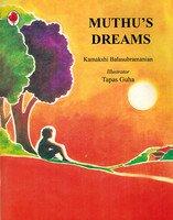 Muthu's Dreams: Balasubramaniam Kamakshi
