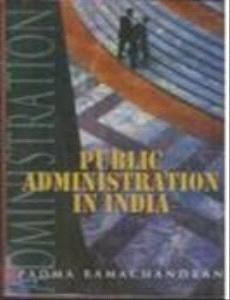 Public Administration in India: Padma Ramchandran