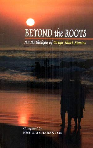 9788123722467: Beyond the roots: An anthology of Oriya short stories
