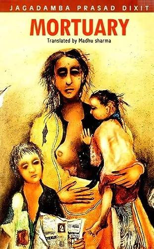 Mortuary: Dixit Jagadamba Prasad