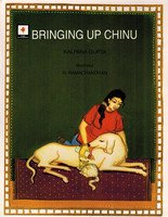 Bringing up Chinu: Gupta Kalpana