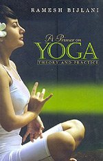 9788123776415: A Primer On Yoga - Theory And Practice (Book+DVD)