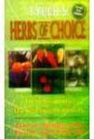 9788123908212: Tyler's Herbs of Choice: Therapeutic Use Phytomedicinals