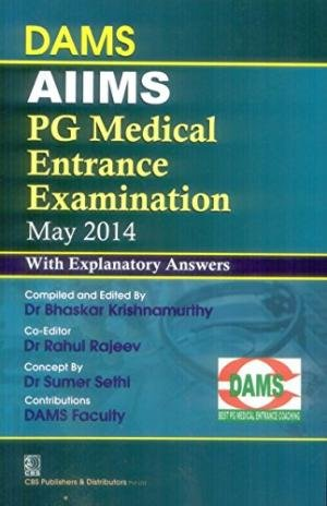 Dams Aiims Pg Entrance Examination May 2014: Krishnamurthy B