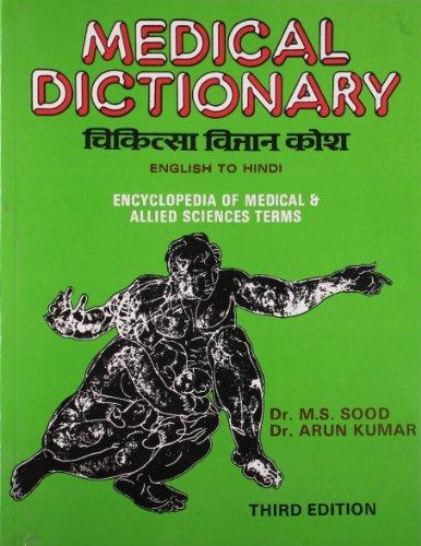 9788123930282: Medical Dictionary: English Hindi (English and Hindi Edition)