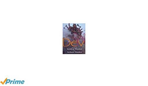9788124113806: Devi: Hindu Goddesses