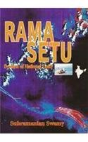 Rama Setu: Symbol of National Unity: Swamy, Subramanian