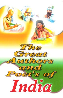 9788124202418: The great authors and poet's of India