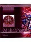 Mahabharata: Step Up Strings: S. Chander