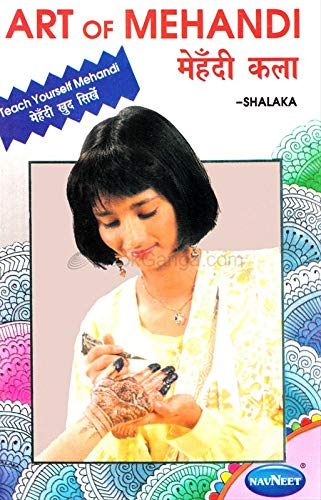 Teach Yourself the Art of Mehandi (Art: Shalaka