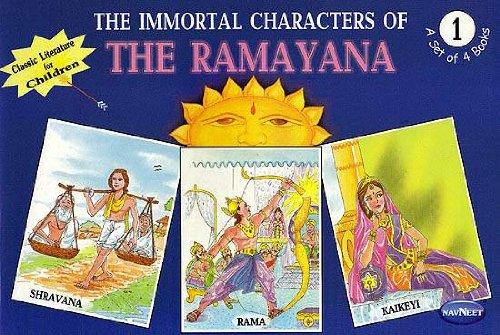 The Immortal characters of The Ramayana : Yogesh Joshi